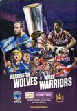 SUPER LEAGUE GRAND FINAL 2016